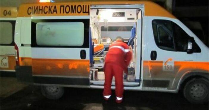 Мъж е починал на метростанция
