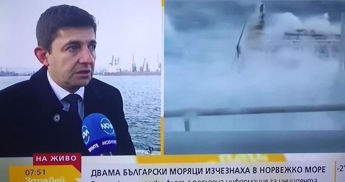 Редактор:Александър Дечевe-mail:alexander_dechev_petel.bg@abv.bgКапитан далечно плаване Александър Калчев, който е и изпълнителен