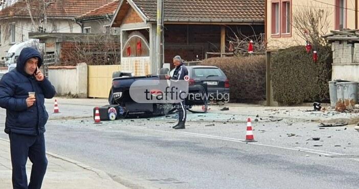 Източник и снимки:trafficnews.bgШофьорът на БМВ-то е самокатастрофирал в пловдивското село