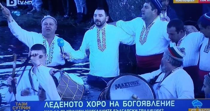 Автор: Стефан ДечевКадър БСТВ, архив