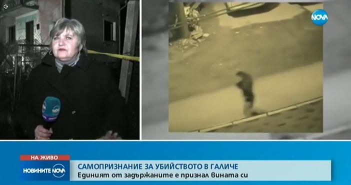 Кадри от охранителни камери, които са запечатали последните часове на