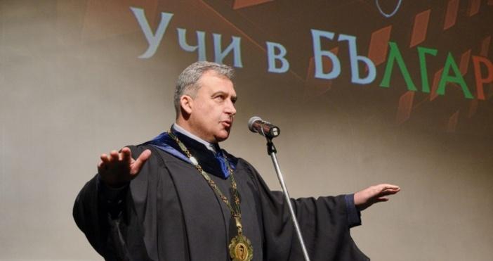 Общото събрание на НАТФИЗ избра свой ректор, обявиха от академията.