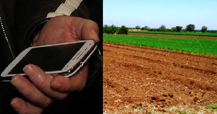 Държавен фонд Земеделие предупреждава земеделските производители, че от началото на