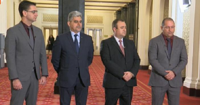 Две четворки депутати от ГЕРБ, БСП, ВМРО и ВОЛЯ се