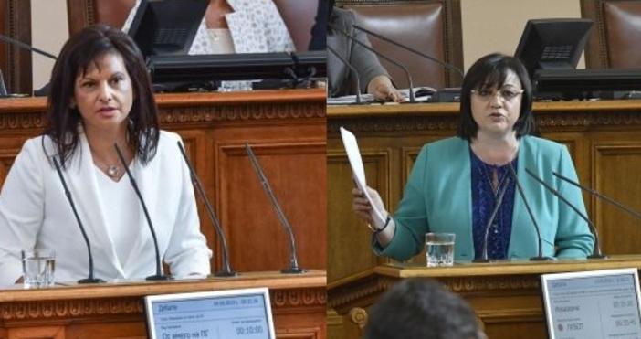 С кворум от 139 народни представители започна деветата сесия на