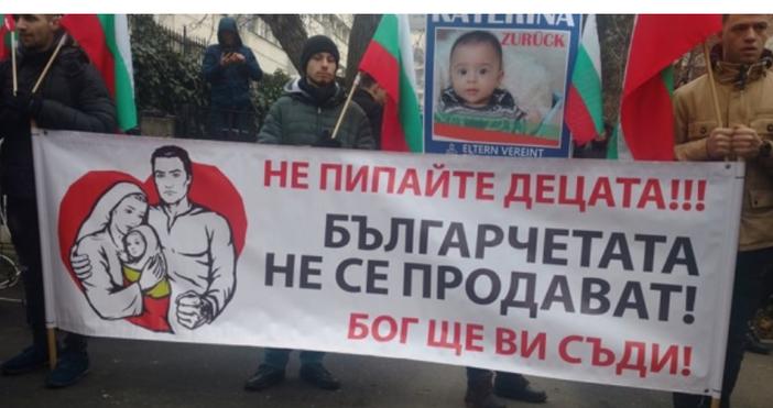 Снимки:Novini.bgДесетки граждани излязоха на протест пред посолството на Германия в