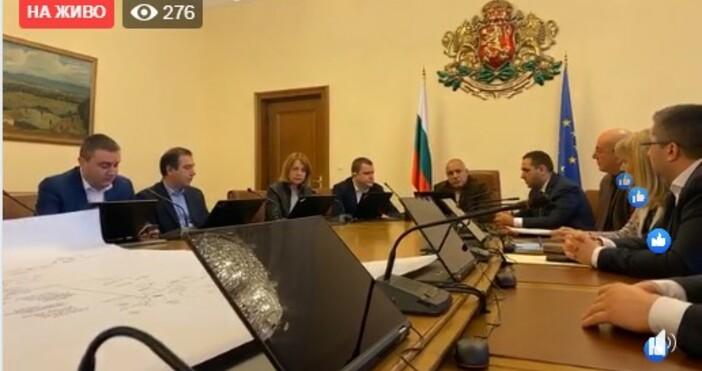 В момента се провежда срещата при премиера Бойко Борисов за