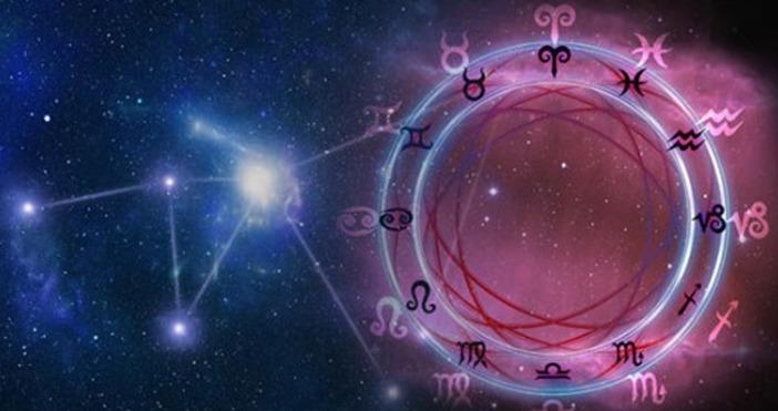 Вижте какво вещаят звездите за седмицата (18-25 януари) според хороскопа