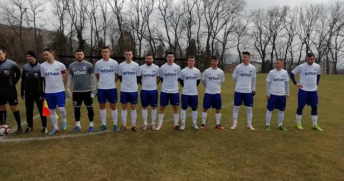 Отборът на Спартакгуби от Локо (ГО) с 0:1 през първото