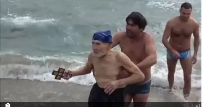 Ритуалът се проведе на 19 януари на плажа в местността