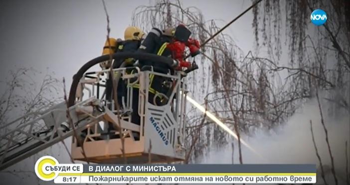 Пожарникари на крак в цялата страна, но не заради авария