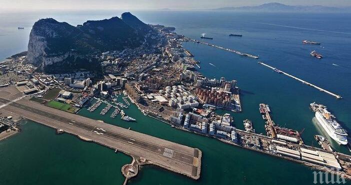 Гибралтар може да се присъедини към Шенгенското пространство, след като