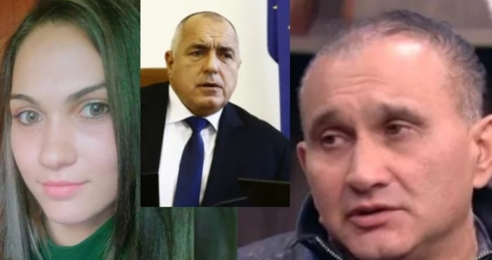 Премиерът Бойко Борисов ще се срещне с Асан Руменов, бащата