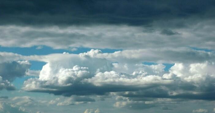 Днес преди обяд ще бъде облачно. В следобедните часове облачността