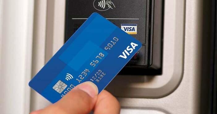 От Visa България излязоха с официално становище по повод информацията
