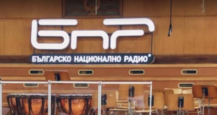 Андон Балтаков става генерален директор на БНР. Това реши петчленният