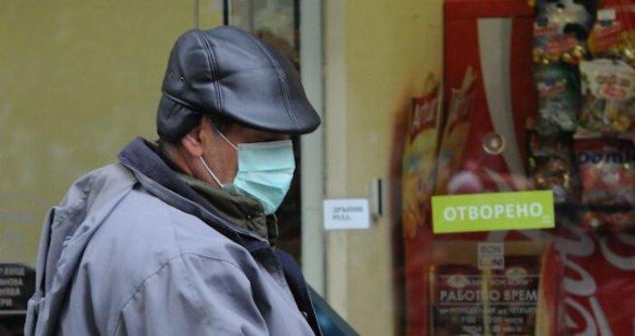 Снимка БулфотоРегионална здравна инспекция – Монтана обяви грипна епидемия на