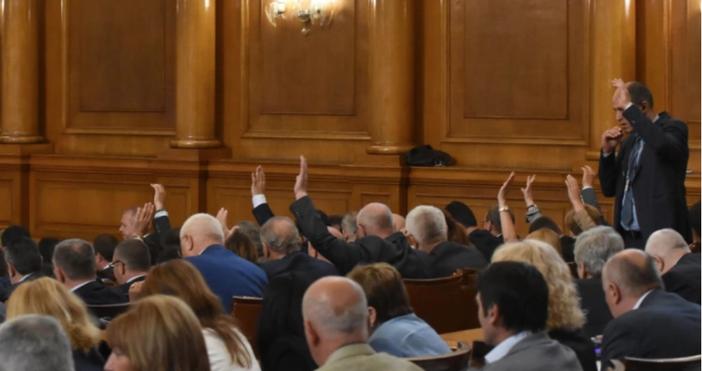 Снимка: Булфото, архивПарламентът ще проведе разисквания по вота на недоверие