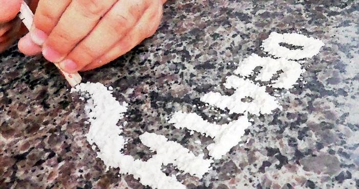 СнимкаpixabayБългарин е бил задържан с 46 пликчета кокаин в стомаха