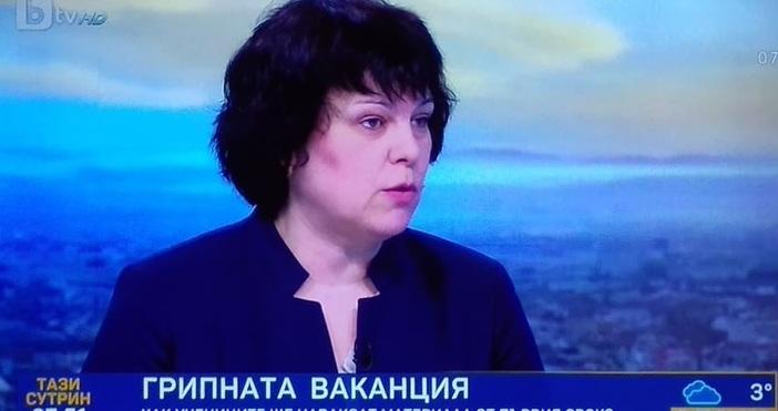 Редактор:Александър Дечевe-mail:alexander_dechev_petel.bg@abv.bgСлед обявяването на грипна ваканция в много населени места
