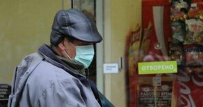 Снимка БулфотоРегионалната здравна инспекция /РЗИ/ обяви грипна епидемия в общините