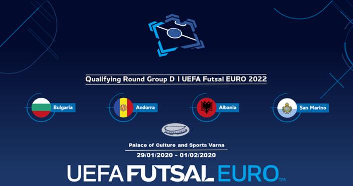 От лагера на националния отбор на България по футзал призовават