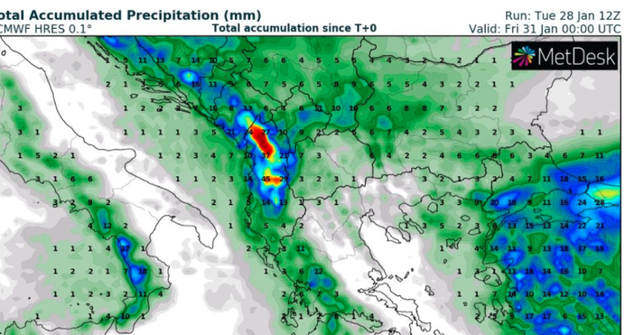 Схема MetDeskНад Балканите преминава студен атмосферен фронт. Облачността през деня