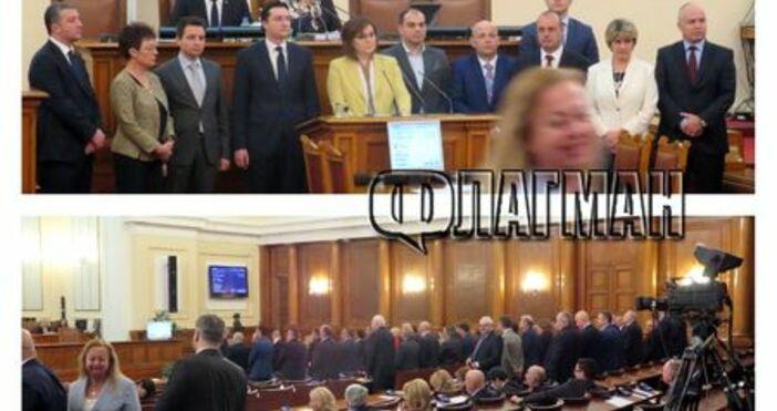 """Снимка флагман.бгДепутатите от """"БСП за България"""" направиха невиждан пърформанс в"""
