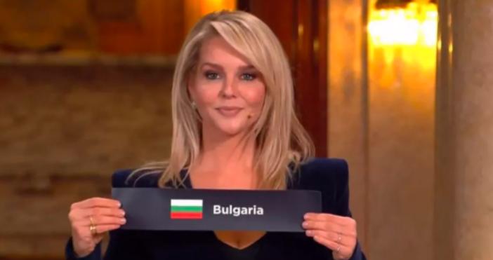 Снимка:EurovisionБългарияще вземе участие във втория полуфинал на Евровизия 2020, който
