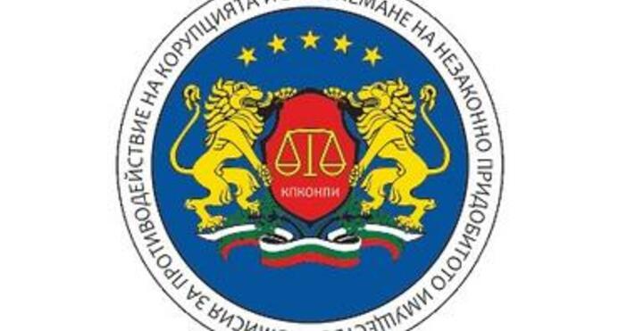Комисията за противодействие на корупцията и за отнемане на незаконно