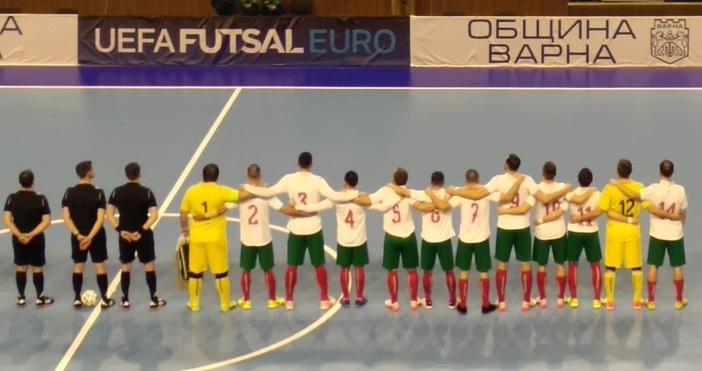Националният отбор на България по футзал стартира с победа в