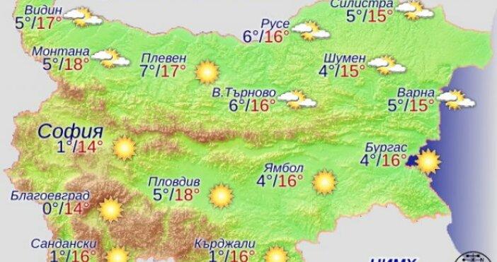През нощта облачността ще е разкъсана, значителна над Източна България,