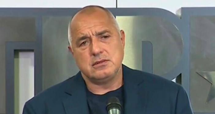 Министър-председателят Бойко Борисов провеждасъвещание във връзка с мерките за ограничаване