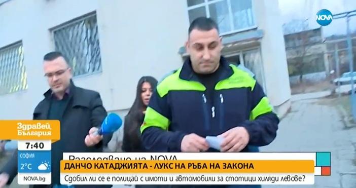 Прокуратурата започна разследване срещуЙордан Петков, известен като Данчо Катаджията, съобщава