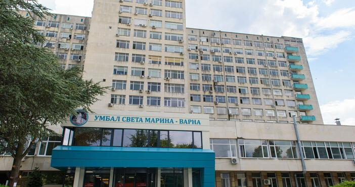 """43-годишният българин, който е изолиран вИнфекциозното отделение на Университетската болница""""Св."""