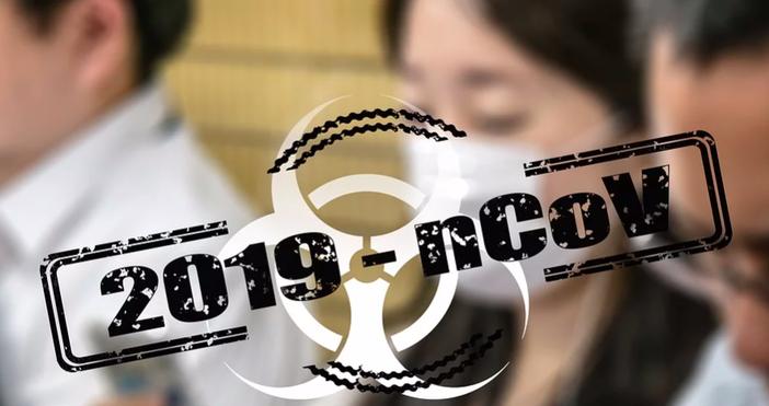 СнимкаpixabayБългари са напускали Китай без надлежни проверки за коронавируса, разкри