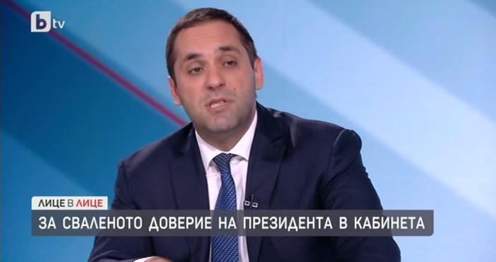 Редактор: ВиолетаНиколаеваe-mail:violeta_nikolaeva_petel.bg@abv.bgНе разбрах защо се тръгна на този война между