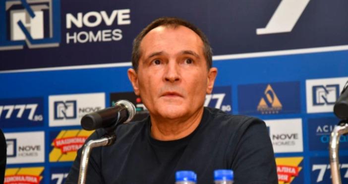 Собственикът на Левски Васил Божков е обещал финансова стабилност до