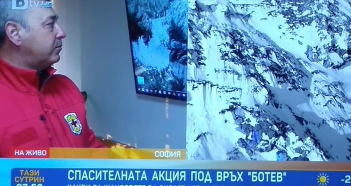 Редактор:Александър Дечевe-mail:alexander_dechev_petel.bg@abv.bgДиректорът на Планинската спасителна служба Емил Нешев разкри в