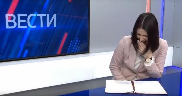 Водещата в руския държавен канал