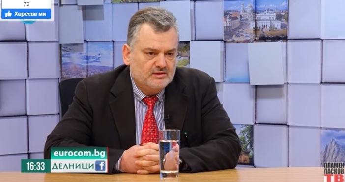 Пламен Пасков разказа в предаването Делници по Евроком, че Мила