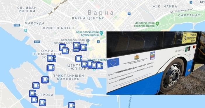 Община Варна, която бе обявена от еврокомисар Мария Габриел за