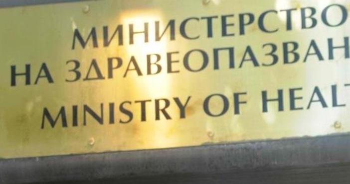 Прокуратурата е възложила на Министерството на здравеопазването да контролира как