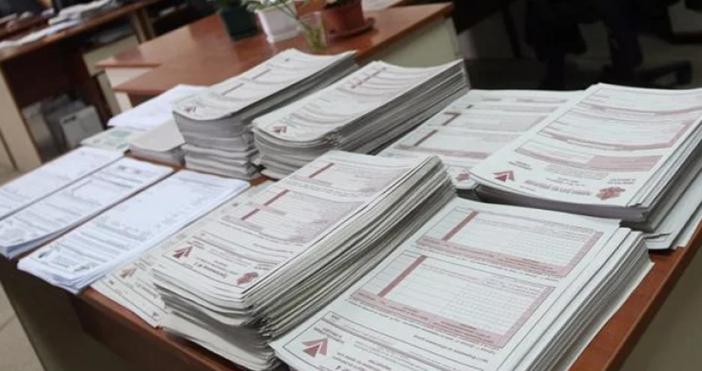 Предварително попълнените данъчни декларации ще бъдат достъпни на 10 март