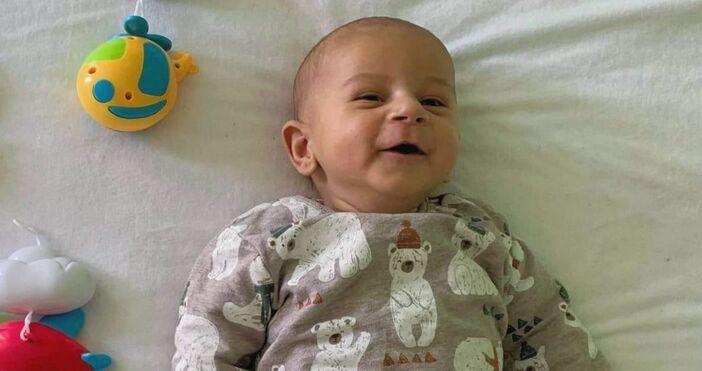Снимка: Личен архивАндриян Илиев е на 3 месеца и съвсем