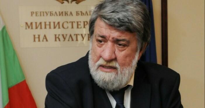 Снимка: БулфотоВежди Рашидов е завел 2 съдебни дела за обиди,
