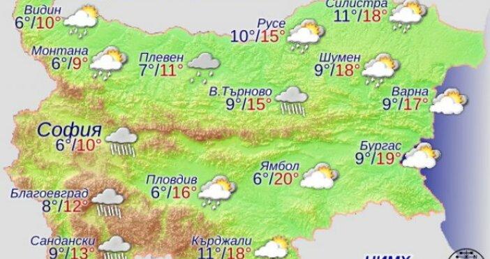 В неделя ще преобладава облачно време. Преди обяд на места