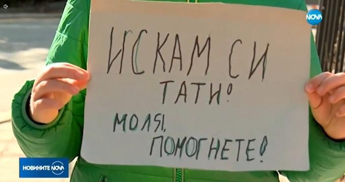 Освободиха от ареста мъжа, чието дете протестираше пред Министерството на