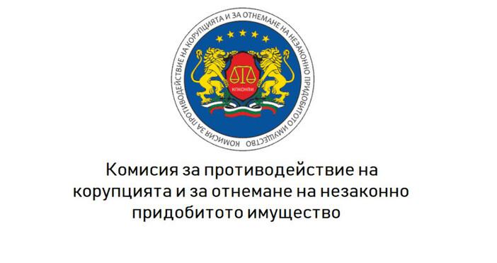 Източник: КПКОНПИАнтикорупционната комисия също минава на дистанционна форма на работа,