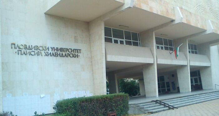 В Медицинския университет в Пловдив няма заразени студенти, каза по